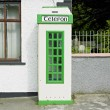 Telephone booth — Stock Photo #4296718