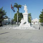 Parque jos — Stockfoto
