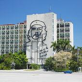 Ministry of the Interior, Plaza de la Revoluci — Stock Photo