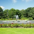 Kilkenny Castle Gardens, County Kilkenny, Ireland - Stock Photo