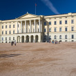 Slottet (Royal Palace), Oslo, Norway - Stock Photo