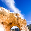 Royalty-Free Stock Photo: Tunnel, Bryce Canyon National Park in winter, Utah, USA