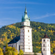 Church of St. Catherine, Kremnice, Slovakia — Stock Photo