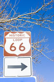 Route 66, Kingman, Arizona, USA — Stock Photo