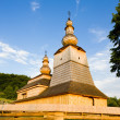Wooden church, Mirola, Slovakia — Stock Photo #4502645