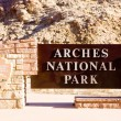 Stock Photo: Entrance, Arches NP, Utah, USA