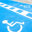 Place reserved for disabled — Stock Photo