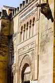 Ayrıntı camii-katedral, cordoba, endülüs, i̇spanya — Stok fotoğraf