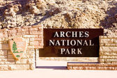 Entrance, Arches NP, Utah, USA — Stock Photo