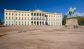 Slottet (Royal Palace), Oslo, Norway — Stock Photo