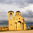 Church near Sargan, Serbia - Stockfoto