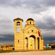 Church near Sargan, Serbia - Foto de Stock