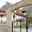 Dobrun Monastery, Bosnia and Hercegovina - Foto Stock