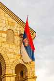 Church near Sargan, Serbia — 图库照片