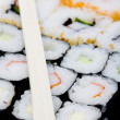 Stock Photo: The sushi