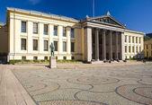 Universidade, oslo, Noruega — Fotografia Stock