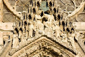 Cathedral Notre Dame, Reims, Champagne, France — Stock Photo