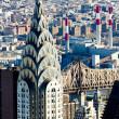 Chrysler building — Stock Photo #4681495