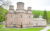 Ravanica 修道院 — ストック写真