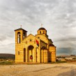 Stock Photo: Sargan, Serbia