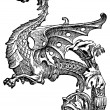 Vector Ornate Dragon — Stock Photo