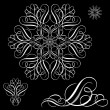 Royalty-Free Stock Photo: Vector White Ornament Set