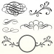Vector Ornament Set — Stock Photo