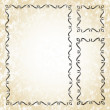 Vector Ornate Frame Set — Stock Photo