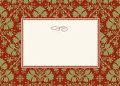 Vector Ornament Frame and Pattern — Stock Photo