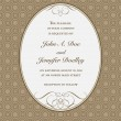 Vector Ornate Frame and Borders Set and Pattern — Stock fotografie #3633396