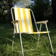 Folding chair — Stock Photo #2713512