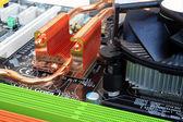 Počítače mainboard chlazení součástek — Stock fotografie