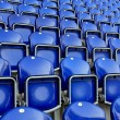 Stock Photo: Blue seats on stadium