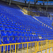 View on part of stadium sector — Stock Photo