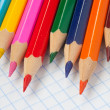 Colored pencils — Stock Photo #2829224