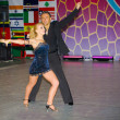 Salsa dancers — Stock Photo #3183325