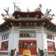 Chinese temple — Stockfoto #2841231