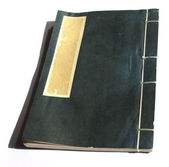 Libro de estilo chino antiguo — Foto de Stock