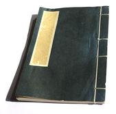 Vieux livre de style chinois — Photo