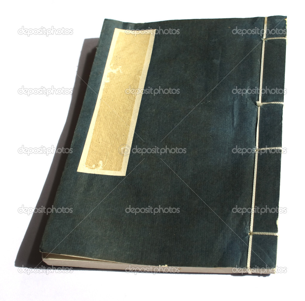 An old Chinese style book which useful as a design element.  Foto Stock #2885030