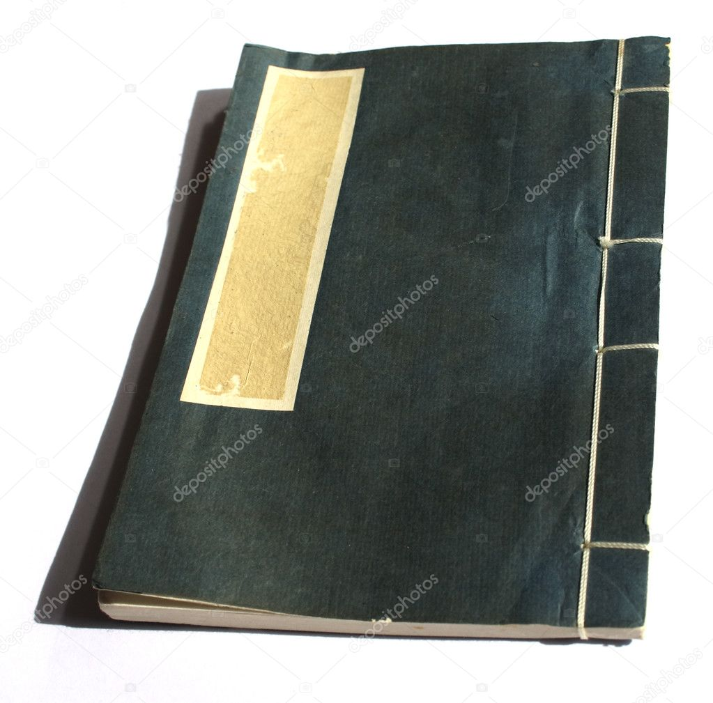 An old Chinese style book which useful as a design element.  Stockfoto #2885030