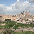 Stock Photo: Palaces of Toledo