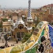 Stock Photo: Gaudi's bench