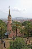 Gaudi's museum — Stock Photo