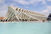 The centre of a science and art in Valencia — Stockfoto