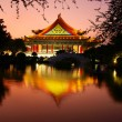 Stock Photo: Traditional chinese building