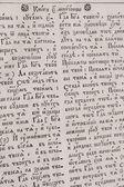 Ancient writings — Stock Photo
