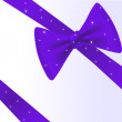 Royalty-Free Stock Imagen vectorial: Ribbon vector illustration