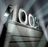 100 % — Stock Photo