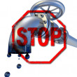 Oil STOP - Stockfoto